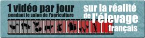 banniere-salon-agriculture-2011
